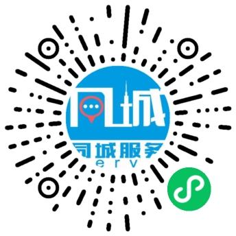 郑州同城服务平台二维码.jpg